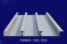 山东青岛YX65-185-555型闭口楼承板有效宽度