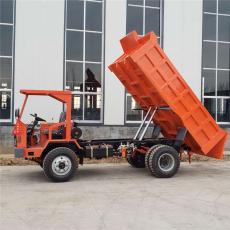 淮南可承载5.5方的矿山矿用四轮车
