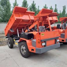 上饒載重10噸渣土的地下礦安運渣車