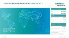 西门子PLC上海6ED1052-2FB00-0BA8代理商