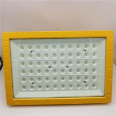 化工裝置塔大功率led防爆投光燈