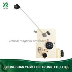 MTE磁力張力器