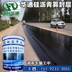 浙江丽水沥青路面薄层修复沥青复原剂适用范