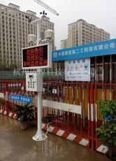 MH-YC在線揚塵監測站 溫州地區上門安裝