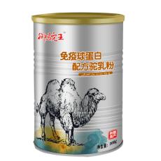 駱駝奶粉代理御駝王駱駝奶粉廠家代理