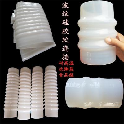 大口径硅胶管 硅胶软连接厂家批发