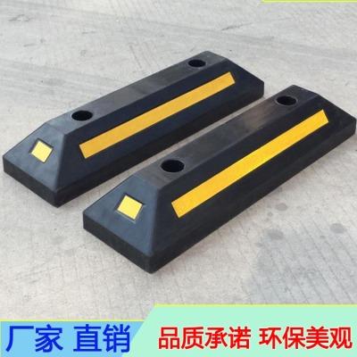 马路凸面橡胶减速垫 车辆退后定位缓速带