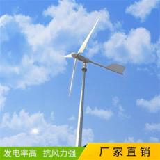 水平轴1kw家用小型永磁同步风力发电机