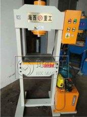 海鹽縣龍門液壓機出廠時有關液壓系統元件