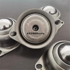 54TKA3501軸承報價54TKA3501軸承參數尺寸