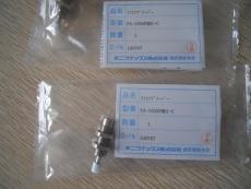 FA-3625A1-C缓冲器FUJI SEIKI询购售后一条