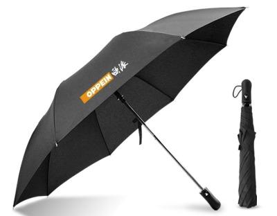 淮南市粤兴隆雨伞制品厂