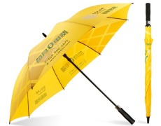 芜湖市粤兴隆雨伞制品厂