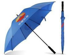 芜湖雨伞厂 芜湖市粤兴隆雨伞制品厂