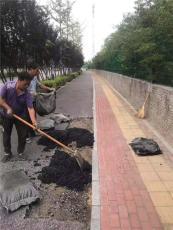 广西南宁沥青冷补料生产供货商信誉发货质量