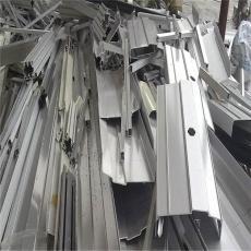 沈阳废铝回收-废铝价格上门回收