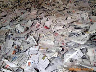 青浦报纸回收指导报价