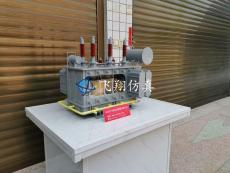油浸式变压器模型电力模型