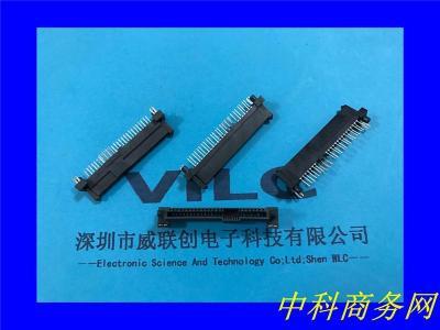 SATA15P铆压式公头 带柱三P合一铆线焊线式