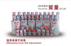 厂家直销高温链条润滑脂 高温润滑脂 链条油