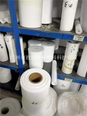 溫州大量回收PFA刨絲廢料PEEK刨花回收廠家