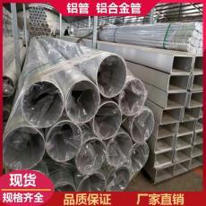 6061铝管价格大口径厚壁铝管厂家