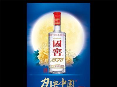 淄博地方国营茅台酒回收