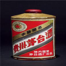 84年茅台酒竹叶青回收诚信合作