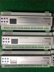 智能時空照明模塊內置電源8路16A