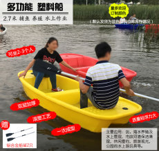 6米塑料船 PE塑料艇 釣魚塑料船 打魚船艇