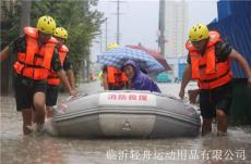 3米防汛船多少钱 3米抢险救援冲锋舟批发