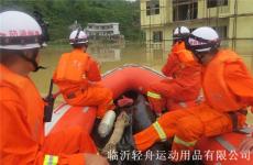 便攜式抗洪搶險充氣艇價格 5米抗洪沖鋒舟