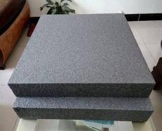 唐山市B1级石墨聚苯板黑泡沫板厂家批发价格