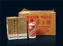 朝阳区回收五十年茅台酒瓶免费鉴定