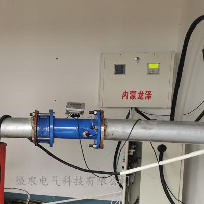 水价改革信息化管理系统 玻璃钢井房 水电双