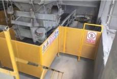码头用皮带输送机安全防护网厂家