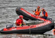 6人救生冲锋舟售 充气救生冲锋舟厂家批发