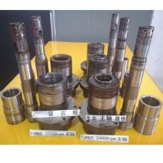 富吉順維修各種進口國產高速主軸電主軸維修