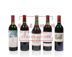 上海上门回收90年茅台酒公司