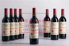 上海高价回收1990年茅台酒价格查询