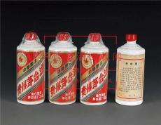 郑州回收1978年茅台酒是什么价格