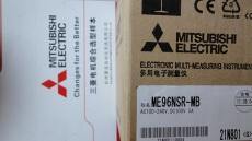三菱多功能儀表 ME96NSR ME96NSR-MB