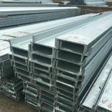 南京鍍鋅槽鋼現貨批發廠家