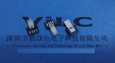 MICRO公頭 USB插頭膠芯 二合一OTG連接器