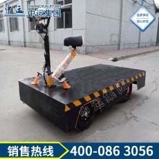 電動平板車型號 廠家直銷電動四輪平板車