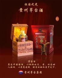 北京回收茅台老酒一五粮液回收精准报价