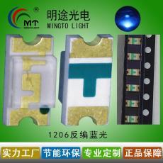 贴片1206侧面单色光蓝色LED灯珠1205侧发光