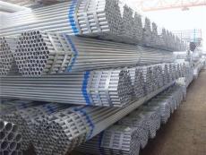 云南昆明鍍鋅鋼管 批發