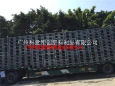 廣州二手重型塑膠托盤輕型塑料卡板專業卡板