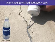山东日照硅酮灌缝胶应用机场跑道安全重于泰